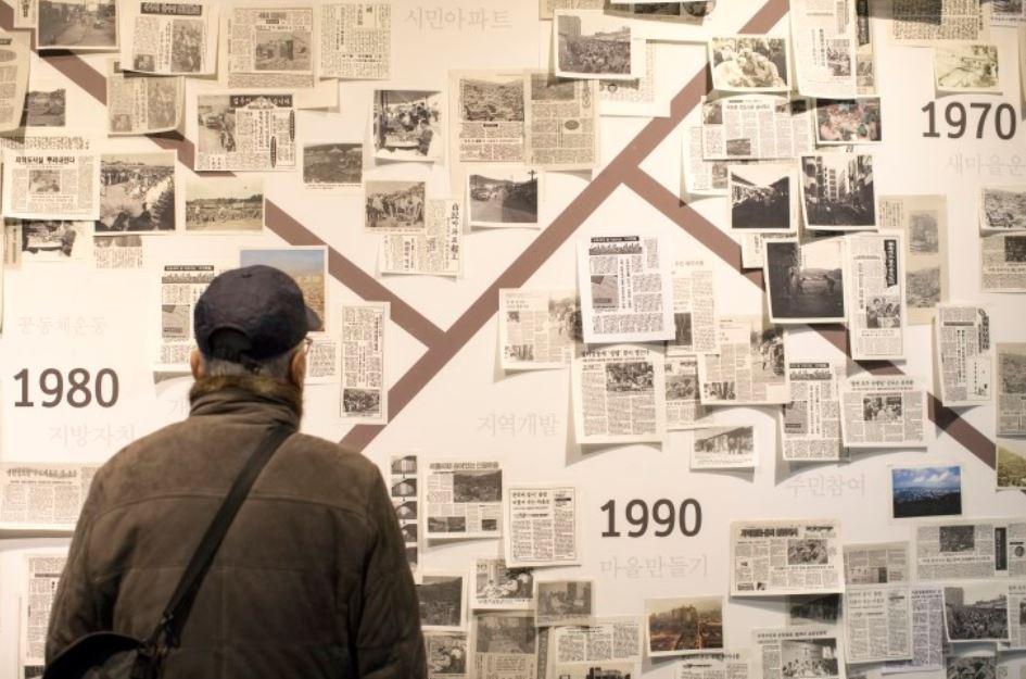 기억의 힘으로 마을을 되살렸다 – 일상과 생활사를 아카이브 하는 문화예술 사회적기업 '기억발전소'
